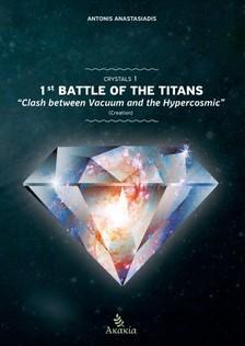 Anastasiadis Antonis - Crystals I [eKönyv: epub, mobi]