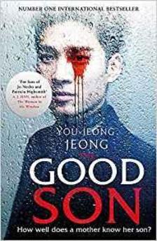 You-Jeong, Jeong - The Good Son