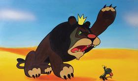 .- - Az egér és az oroszlán - DIA