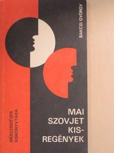 Borisz Vasziljev - Mai szovjet kisregények [antikvár]
