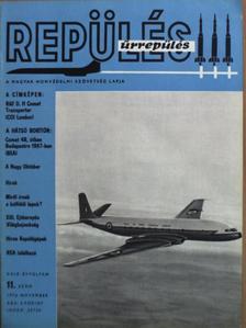 Fülöp Tibor - Repülés-űrrepülés 1976. november [antikvár]