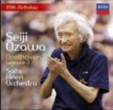 BEETHOVEN - Beethoven: 7. szimfónia CD