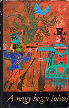 Ortutay Gyula - A nagy hegyi tolvaj [antikvár]
