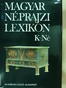 Andrásfalvy Bertalan - Magyar néprajzi lexikon 3. (töredék) [antikvár]