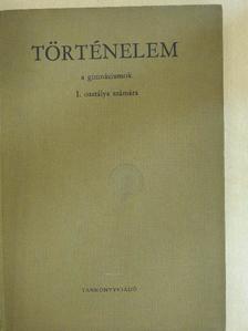 Aelius Aristides - Történelem I. [antikvár]