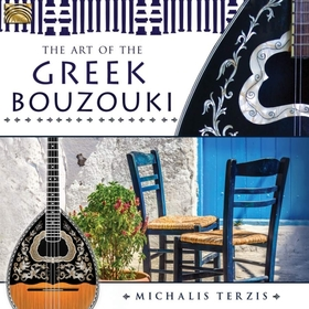 THE ART OF THE GREEK BOUZOUKI CD