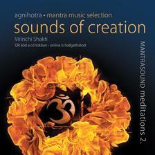 SHAKTI, VIRINCHI - Sounds of creation | A teremtés hangjai | Védikus mantrazene