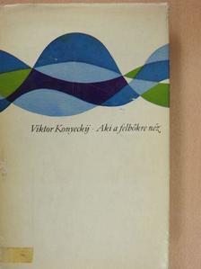 Viktor Konyeckij - Aki a felhőkre néz [antikvár]