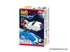 LaQ - Hamacron Constructor MINI SPACE SHUTLE (50 db)