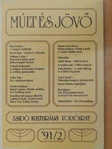 Áhád Háám - Múlt és Jövő 1991/2. [antikvár]