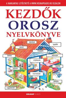 Helen Davies - Kezdők orosz nyelvkönyve