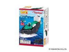 LaQ - Hamacron Constructor MINI TANKER (74 db)