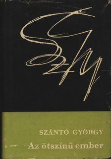 Szántó György - Az ötszínű ember [antikvár]