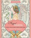 Doreen Virtue és Marty Noble - Angyalterápia színezõkönyv-Meditatív színezõ felnõtteknek