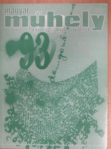 Abajkovics Péter - Magyar Műhely 1994. szeptember 20. [antikvár]
