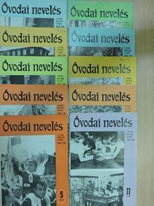Forrai Katalin - Óvodai nevelés 1978. (nem teljes évfolyam) [antikvár]