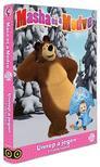 Mása és a Medve 7.-es DVD (6) - Ünnep a jégen + 5 mókás kaland