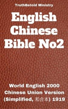 Calvin Mateer, Joern Andre Halseth, Rainbow Missions, TruthBeTold Ministry - English Chinese Bible No2 [eKönyv: epub, mobi]