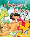 Mesés kirakók - A dzsungel könyve