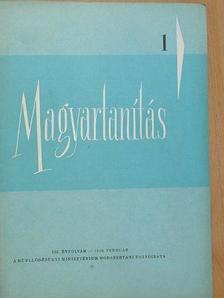 Farkas László - Magyartanítás 1960. február [antikvár]