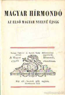 Kókay György - Magyar hírmondó [antikvár]