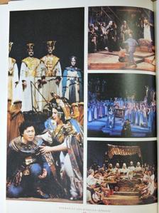 Boros Attila - Operaélet 1992. március-április [antikvár]