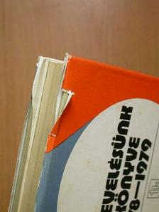 Almásy György - Köznevelésünk évkönyve 1978-1979. [antikvár]