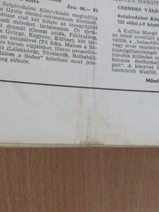 Asperján György - Munka 1969/11. [antikvár]