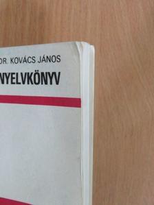 Dr. Kovács János - Német nyelvkönyv I. [antikvár]