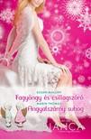 Susan Mallery, Marin Thomas - Bianca 287-288. kötet (Fagyöngy és csillagszóró, Angyalszárny suhog) [eKönyv: epub, mobi]