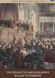 BERÉNYI MARIANN - Tysyachu rokiv uhors'koho zakonodavstva