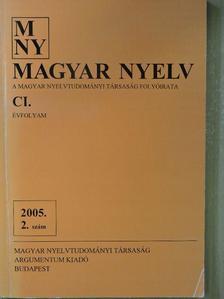 Adobiár Ferenc - Magyar Nyelv 2005. június [antikvár]