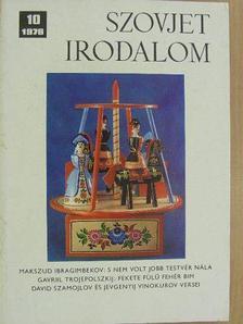 Alekszandr Vampilov - Szovjet Irodalom 1976/10. [antikvár]
