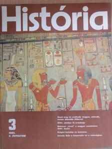 A. I. Puskás - História 1982/3. [antikvár]