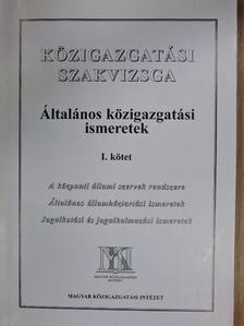 Dr. Ács Nándor - Általános közigazgatási ismeretek I. [antikvár]