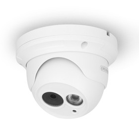 Eminent EM6360 HD IP Cam Outdoor Dome p2p with App and SD-card recording