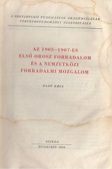 Az 1905-1907-es első orosz forradalom és a nemzetközi forradalmi mozgalom I. [antikvár]