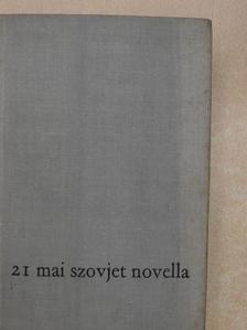 Anatolij Glagyilin - Kilátó [antikvár]