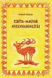 Kakuk Mátyás - Szkíta-magyar nyelvhasonlítás