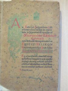 Br. Kemény János - Az Erdélyi Helikon magyarországi barátainak Aranykönyve 1937 [antikvár]