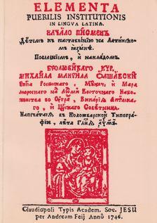 Udvari István - Elementa puerilis institutionis in lingva latina [antikvár]