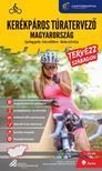 Cartographia - Magyarország kerékpáros túratervező