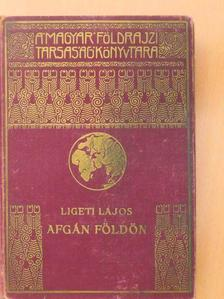 Ligeti Lajos - Afgán földön (rossz állapotú) [antikvár]