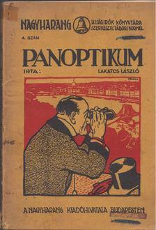 Lakatos László - Panoptikum [antikvár]
