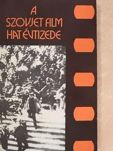 Alekszandr Karaganov - A szovjet film hat évtizede [antikvár]
