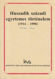 Sipos Péter - Huszadik századi egyetemes történelem (1914-1990) [antikvár]