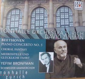 BEETHOVEN - PIANO CONCERTO NO.5 CD YEFIM BRONFMAN