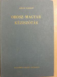 Gáldi László - Orosz-magyar kéziszótár [antikvár]