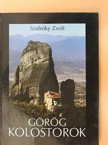 Ruzsa György - Görög kolostorok [antikvár]