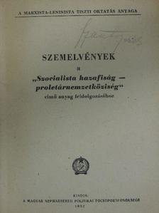 """Engels - Szemelvények a """"Szocialista hazafiság - proletárnemzetköziség"""" című anyag feldolgozásához [antikvár]"""
